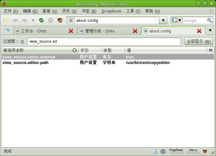 Xmlcopyeditor 轻巧实用的 Xml 编辑器 Linuxgem